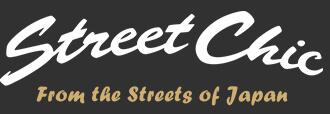 ストリートシック